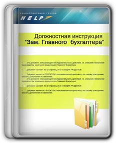 mini-help2