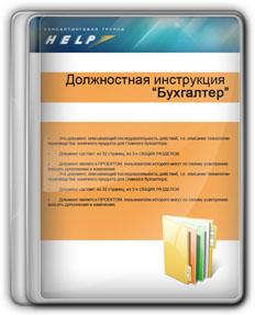 mini-help3