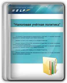 mini-help4