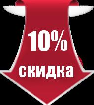 dlyaruk1